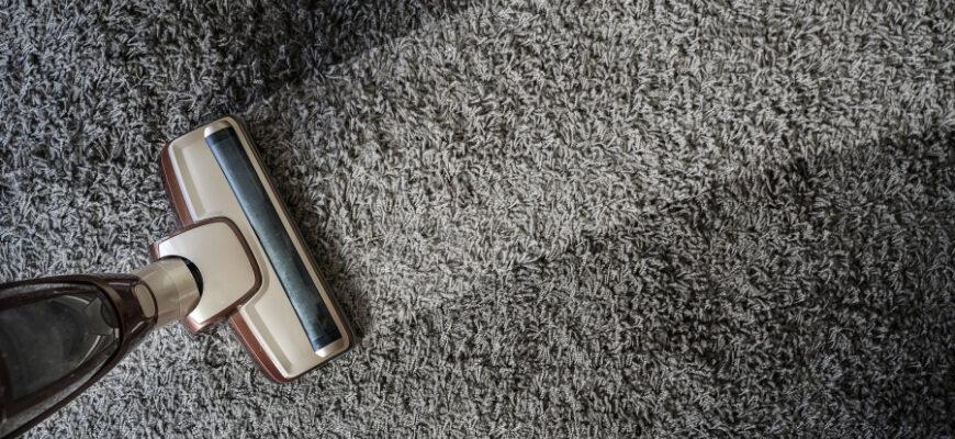 ковер с пылесосом