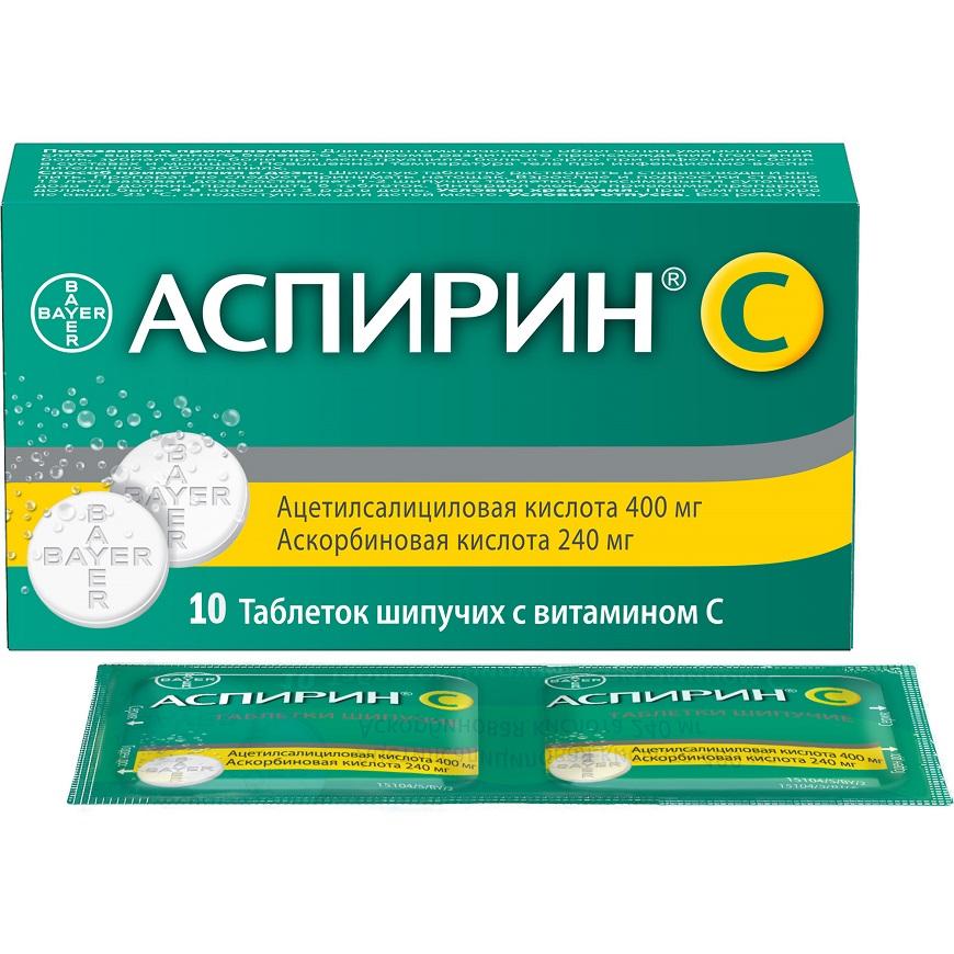 Шипучие таблетки Аспирин-С