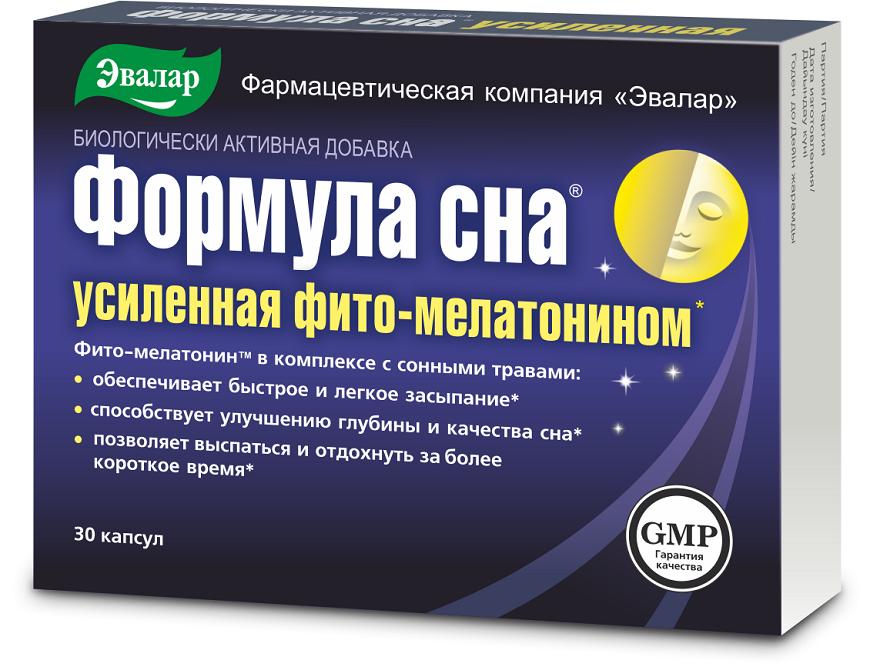 средство на основе экстрактов лекарственных растений Формула сна