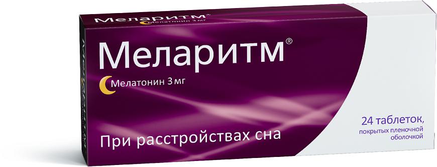 Сонные таблетки
