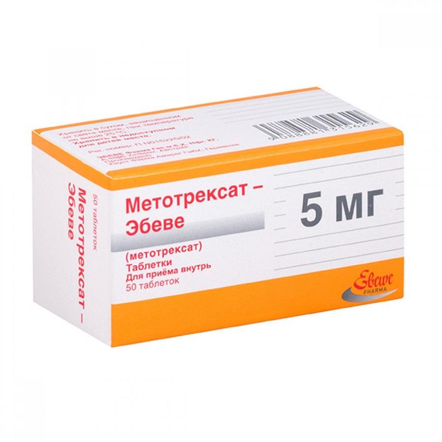Антиметаболит Метотрексат