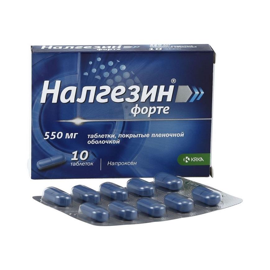 Препарат в виде таблеток Налгезин