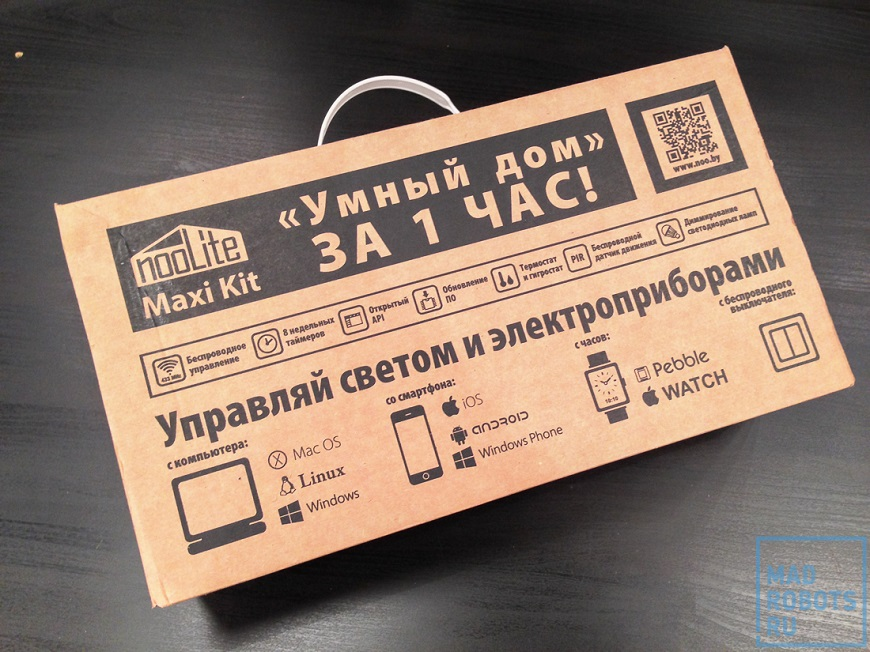 Умный дом за час Noo Lite Mini Kit