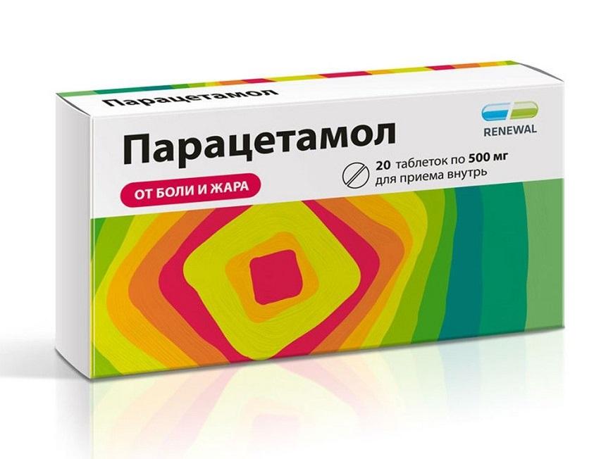 упаковка таблеток Парацетамол