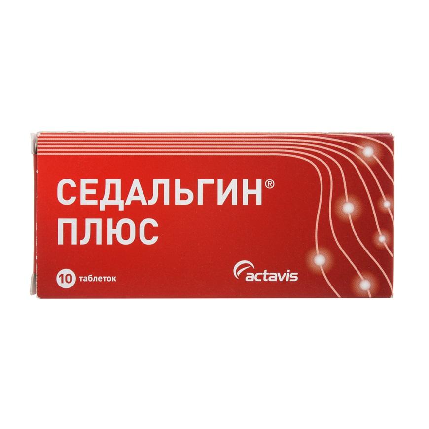 Таблетки Седалгин