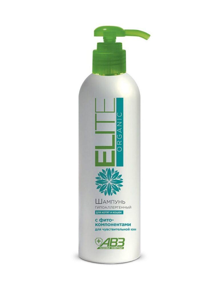 АВЗ «Elite Organic» с гипоаллергенной формулой
