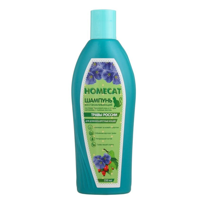 Homecat травяной гипоаллергенный продукт