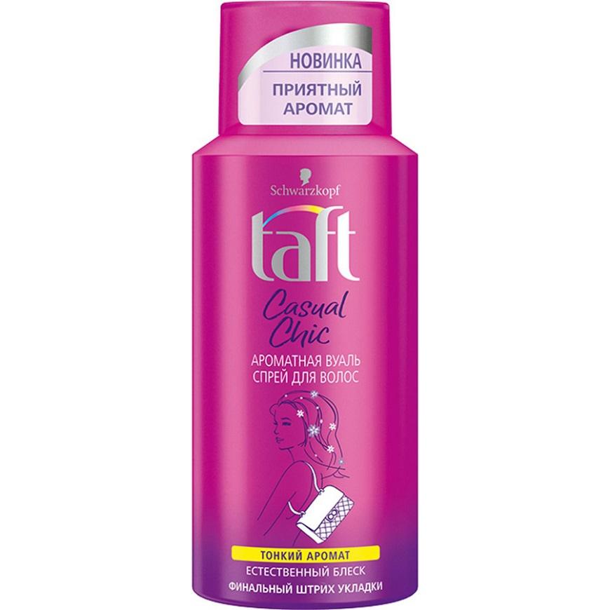 Taft Casual chic –для объема