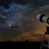 телескоп на природе