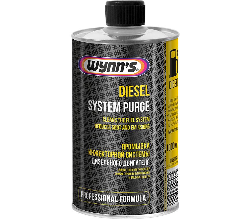 Diesel System Purge от Wynns