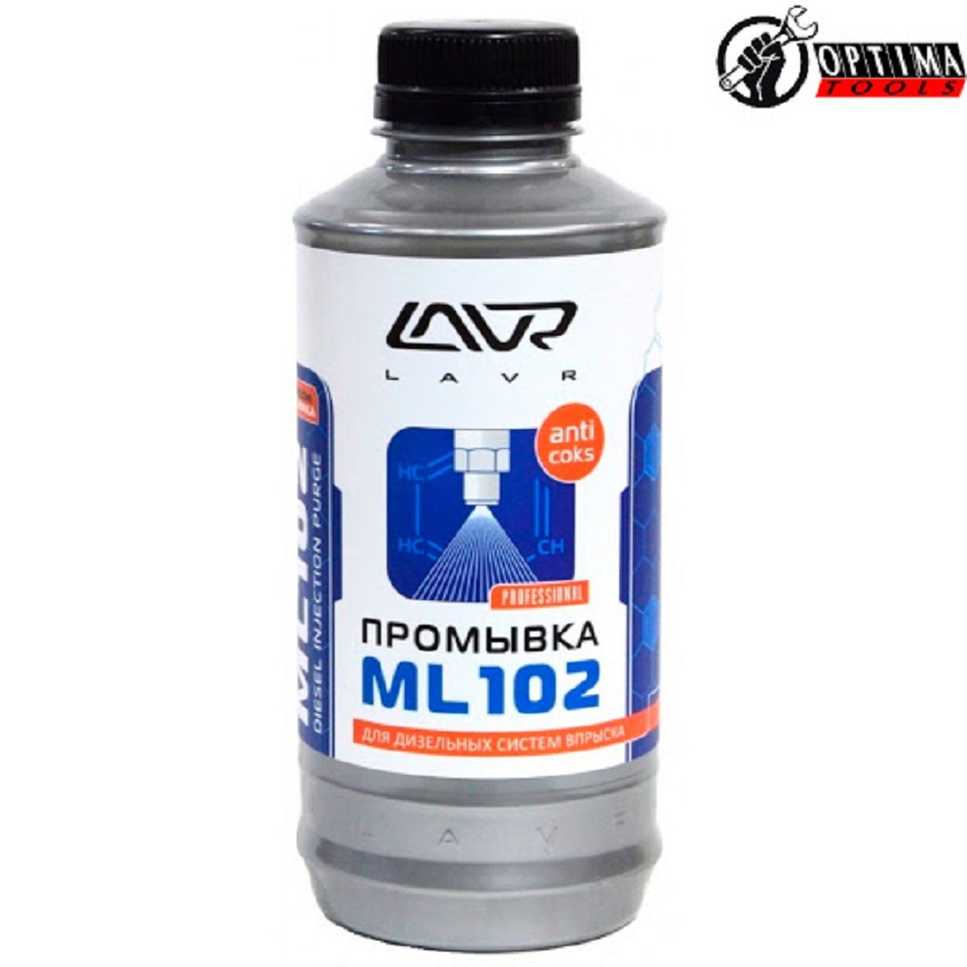 LAVR ML-102