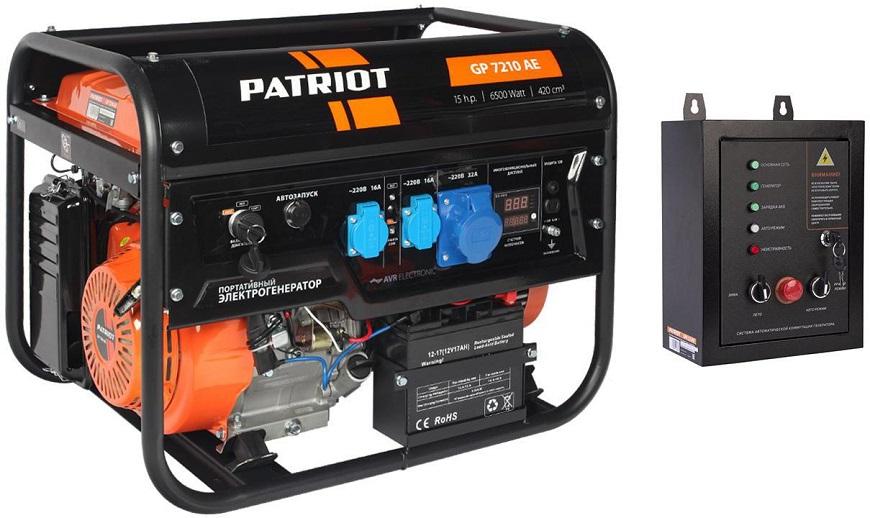 PATRIOT GP 7210AE  с автоматическим пуском