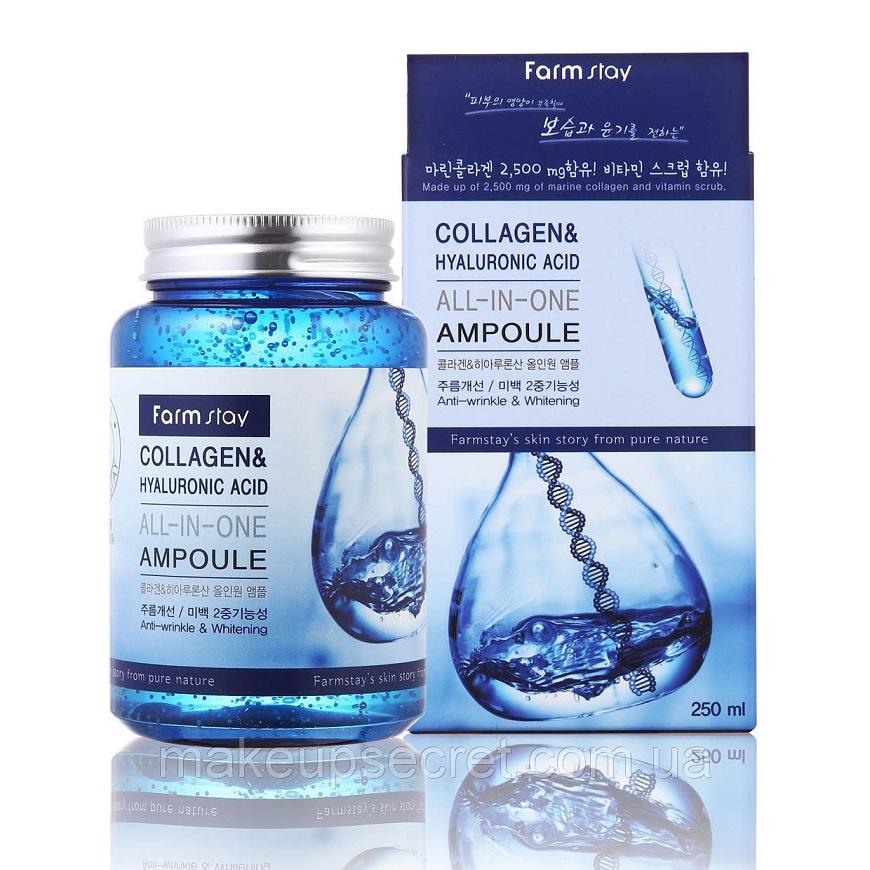 Farmstay All-In-One Ampoule Collagen & Hyaluronic Acid  может использоваться утром и вечером