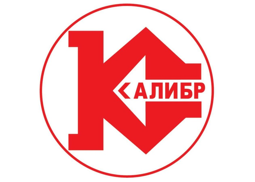 логотип компании Калибр