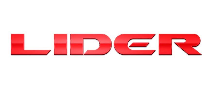 логотип фирмы Lider