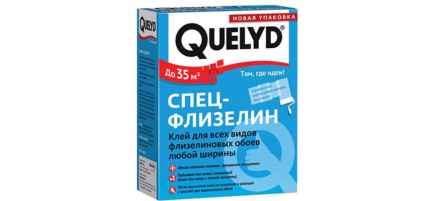 Quelyd Спец-флизелин