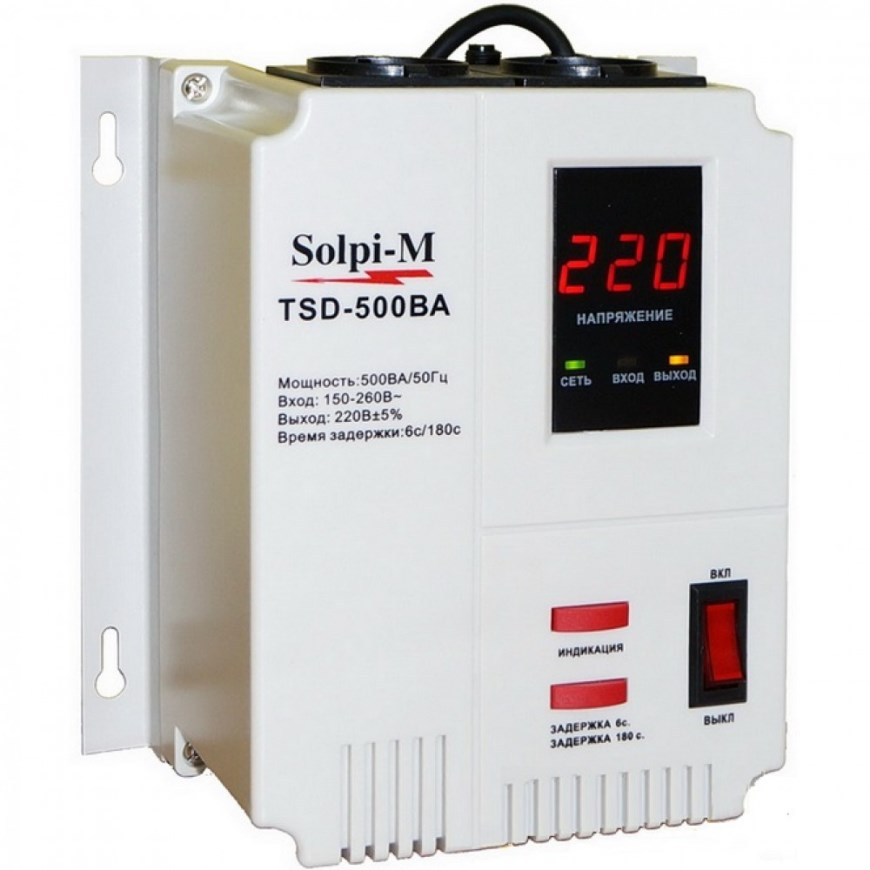 стабилизатор напряжения Solpi-M TSD-500 ВА