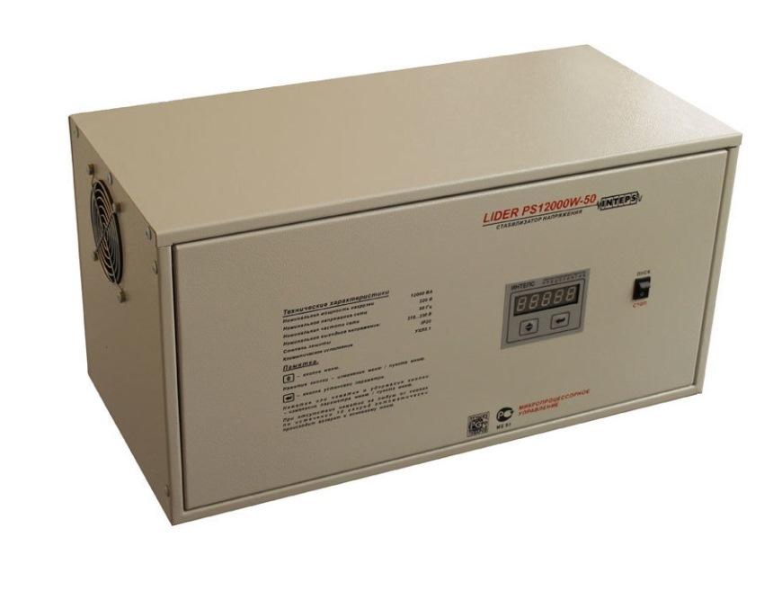 стабилизатор напряжения Lider PS 1200W-50