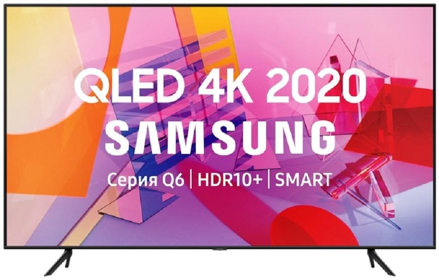 ТV QLED Samsung QE85Q60TAU 85